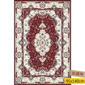 皇宮絲毯95x140cm 凱薩琳