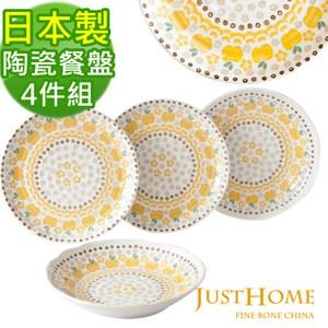 Just Home日本製蘋果花陶瓷餐盤4件組(平盤+湯盤)