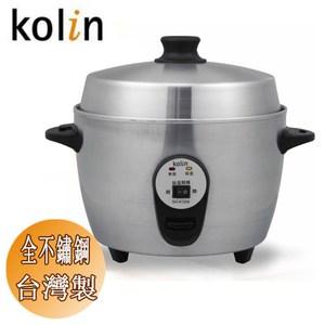 Kolin歌林全不鏽鋼11人份養生電鍋 SH-A1206~台灣製造