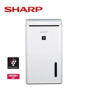 SHARP 夏普 DW-H8HT-W 除濕機 8L