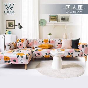 【好物良品】萬能彈力沙發罩全包覆防滑沙發布套-粉紅花園_四人座粉紅花園_四人座