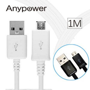 Anypower USB 2.0/ Micro USB 快速傳輸充電線-白色