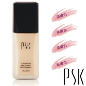 PSK 寶絲汀 彩妝系列 3D保濕粉底液 淺膚