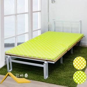 【KOTAS】 MIT日式冬夏大青透氣床墊冬夏三折-(兩色)-綠綠單人