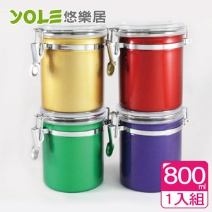 【YOLE悠樂居】CANDY不鏽鋼密封保鮮罐-800ML