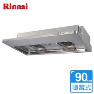 【林內】隱藏式時尚LED按鍵排油煙機90CM(RH-9126S)