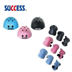 成功SUCCESS 可調式安全頭盔+三合一溜冰護具組 黑色L