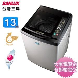 三洋媽媽樂13kg超音波定頻單槽洗衣機 SW-13AS6~含拆箱定位