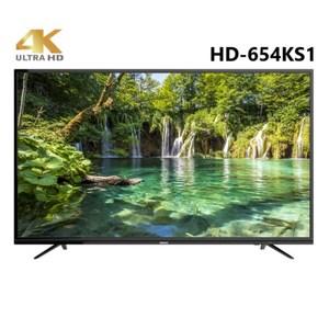HERAN禾聯 65吋 LED液晶顯示器+視訊盒 HD-654KS1