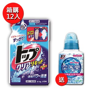 日本獅王 酵素洗衣精補充包810g(箱購12入)送奈米樂