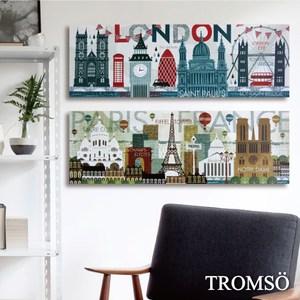 TROMSO時尚無框畫/樂遊英法