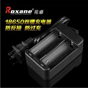 Roxane視睿 18650電池充電器,雙座,RS268
