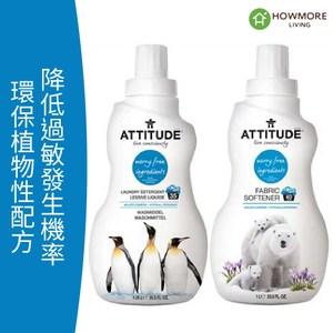 加拿大ATTITUDE-低敏性洗衣+柔軟精組(野花香氛)1+1瓶
