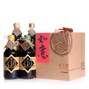 【黑豆桑】經典四入禮盒(金豆1+缸底1+黑金1+厚黑金1)