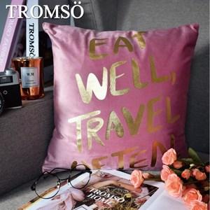 TROMSO風尚北歐抱枕/時尚年代紫紅