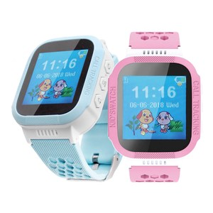 IS愛思 GW-08 定位監控兒童智慧手錶甜心粉