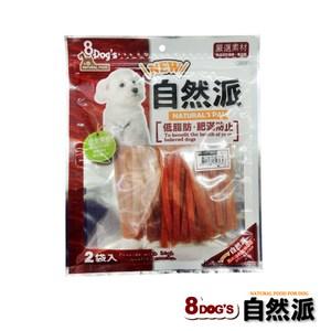 【自然派】香Q起司雞肉條 180g*5包組(D101F16-1)