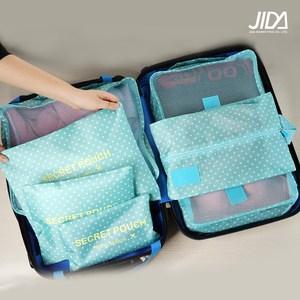 【韓版】輕生活多彩升級版行李箱/衣物收納7件套組(綠點點)