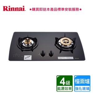 林內_檯面式美食家兩口爐_ RB-2GMB (BA020024)天然氣