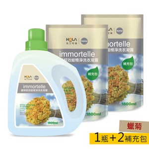 HOLA 蠟菊超效能護色洗衣凝露3 件組 (1瓶2補)