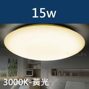 HONEY COMB 暢銷款 星空LED15W吸頂燈 兩色溫TAC315-3 黃光