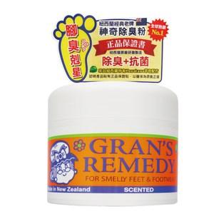 Gran's Remedy 神奇除腳臭粉 除臭粉 紐西蘭原裝正品橙色柑橘