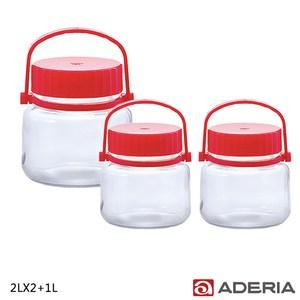 【ADERIA】日本進口玻璃梅酒儲存瓶3入組(2LX2+1L)