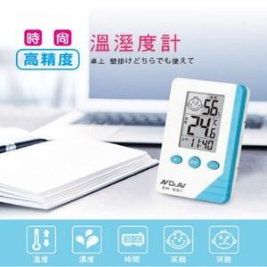 聖岡科技 三合一智能液晶溫濕度計GM-651 1入