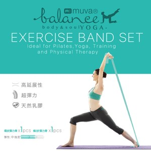 【muva】瑜珈舒展彈力組(薄荷中量級)