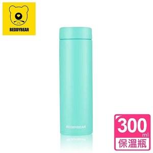 【韓國 BEDDY BEAR】Mini恆輕保溫瓶300ML(4色可選)湖水綠