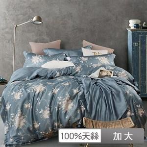 【貝兒居家】60支100%天絲三件式床包組幽香如夢藍(加大)