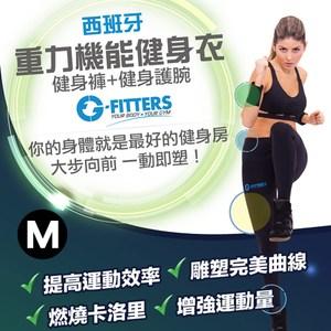 西班牙G-Fitters重力機能健身衣 M(健身褲+健身護腕)