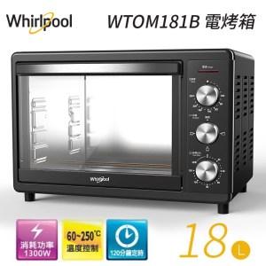 Whirlpool惠而浦18L不鏽鋼機械式烤箱 WTOM181B