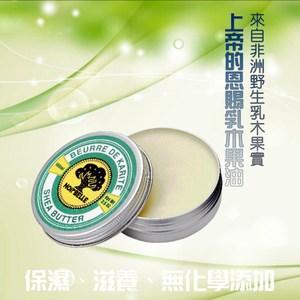 【Noirbelle 諾蓓樂】NATURAL乳木果油 50ML(1入)