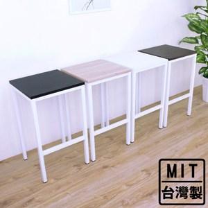 【頂堅】木製椅面(鋼管腳)吧台椅/餐椅/高腳椅/洽談椅-四色可選原木色