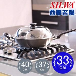 【西華SILWA】冷泉科技超厚合金炒鍋33cm