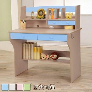 《C&B》天才學童系列兒童書桌(天藍色)天藍