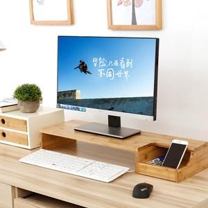 竹藝竹製螢幕增高收納架