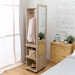 淺木紋可移動式衣櫥