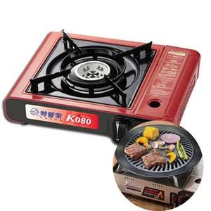 妙管家 攜帶型卡式瓦斯爐K-080+妙管家不沾烤盤休閒組合