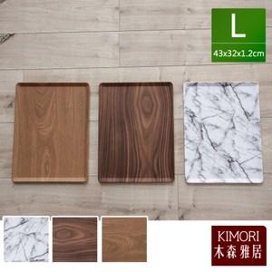 【木森雅居】KIMORI simple 45度止滑置物盤/餐盤 L淺木紋