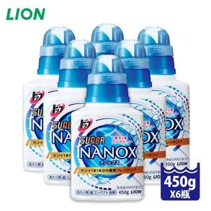 日本LION境內版 NANOX奈米洗淨濃縮洗衣精450gX6
