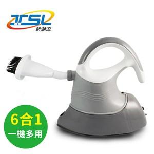 【TSL新潮流】六合一手提掛燙熨斗(TSL-166)
