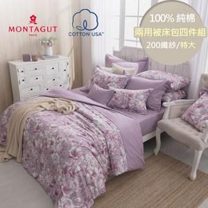 MONTAGUT-紫色麗絲園-200織紗精梳棉兩用被床包組(特大)
