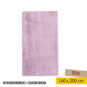 HOLA 雪綸防蟎抗菌地毯 140x200cm 紫色