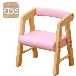 《C&B》na-KIDS兒童軟座扶手調整椅-粉紅