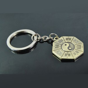【PUSH!】太極八卦鑰匙圈鑰匙扣(一入)B02