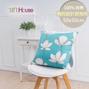 IN-HOUSE-簡單系列純棉抱枕-手繪葉脈(藍-50x50cm)