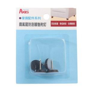鐵氟龍防刮腳墊附釘-圓 19mm 4入