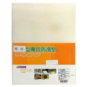桌巾專用止滑墊 120x120公分